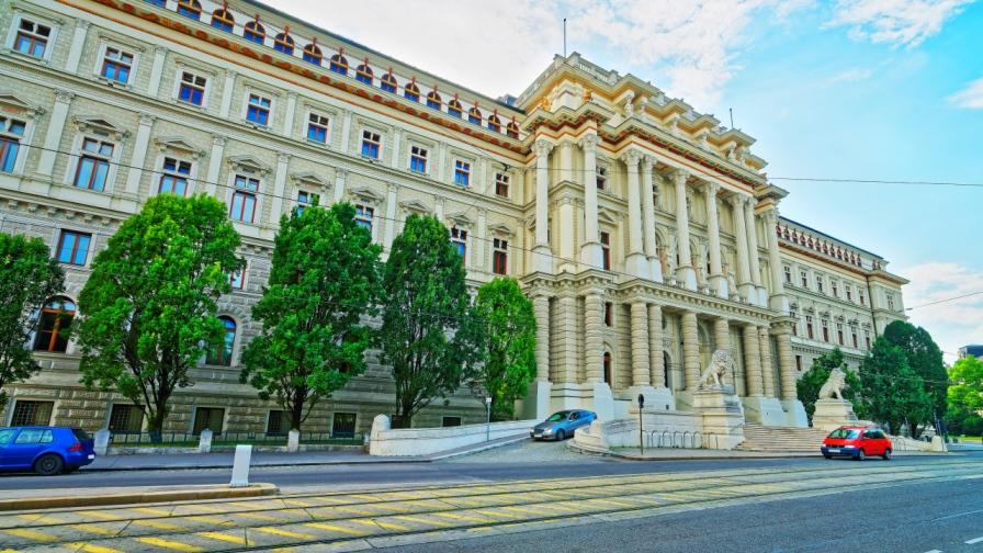 Der Oberste Gerichtshof in Wien. (Bild: © Linde Verlag)