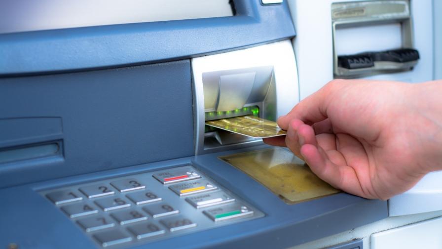 Bankomatgebühren