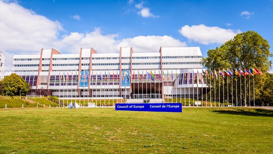 Der Europapalast, Sitz des Europarates in Straßburg, Frankreich. (Bild: © iStock/olrat)